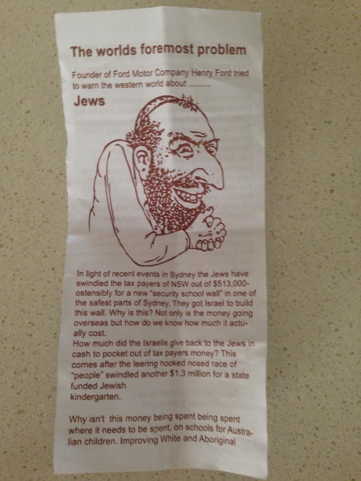 New Antisemitic Flier from Squadron 88