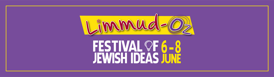 Limmud-Oz 2015 Banner secondary_894_1