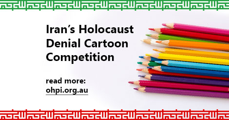fb-iran_holocaust_denial_competition